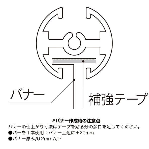 タペストリーバー(φ20) [A1/A2/B1/B2](白木調/ケヤキ調)│大人気のバナーホルダー