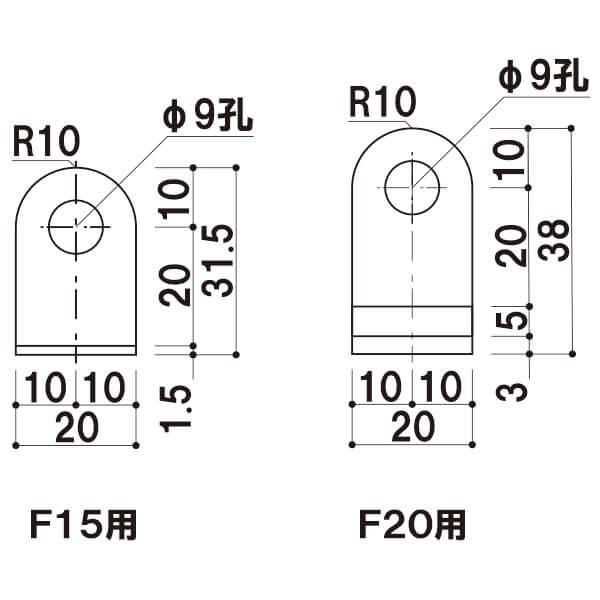 タペストリーバー用オプション 吊り具 [φ15/20用]│天井から吊るすための吊具