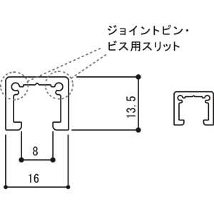 ピクチャーレール Aシリーズ MC-10(ビス穴アキ) [L2000/3000]×[シルバー/ホワイト]