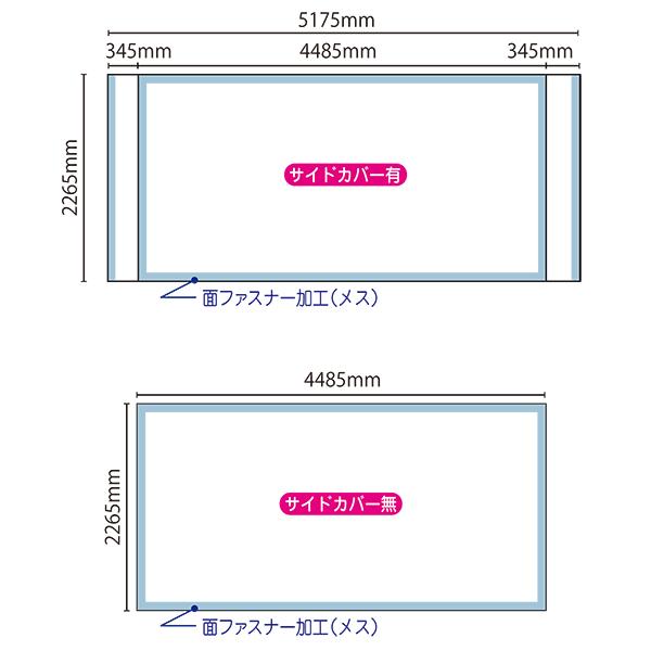 イージーシステムパネル(タペストリー用)本体 3×6+印刷セット