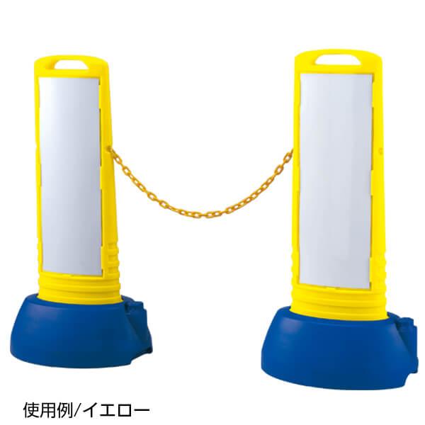 プラスチックチェーン L1500│ロードサインの連結用チェーンです。