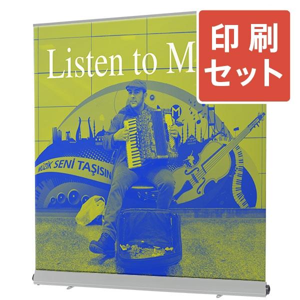 ロイヤルロールスクリーンバナーW2000(各色)+印刷セットでお得【送料無料】