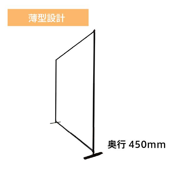 スマートウォール│組立簡単な大型バナースタンド