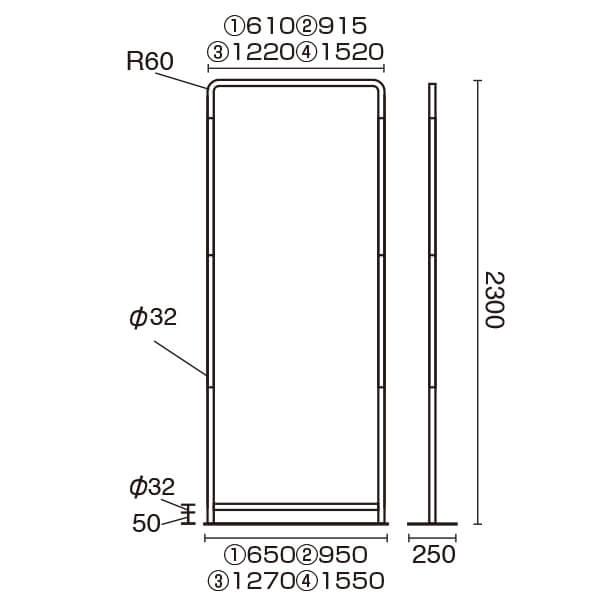 ストレッチスクリーンスタンド(各種)│角の曲線が特徴的なスクリーンスタンド