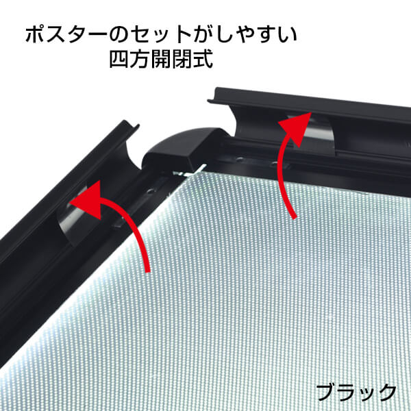 MGライトパネルカスタム A1ハーフ(各色)│薄型LEDパネルにハーフが新登場