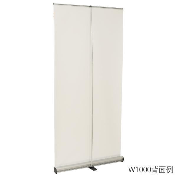 エコロールスクリーンバナー W600│シンプルで低価格なロールアップバナー