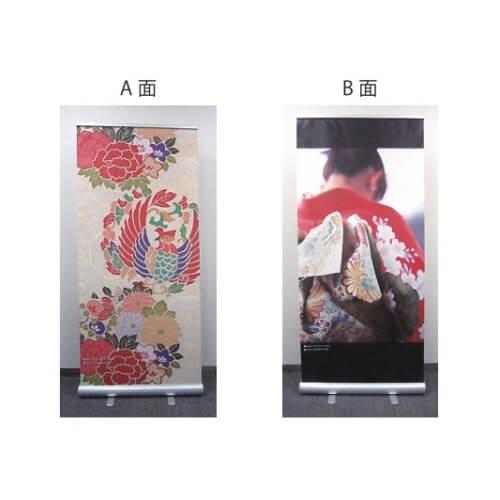 Uniロールアップバナー Twinクル+印刷セットでお得【送料無料】