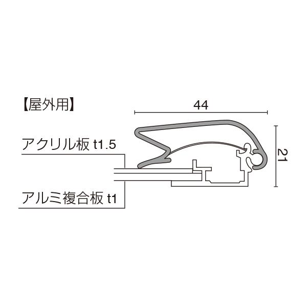 メディアグリップ MG-44R(屋外仕様) (各色・A0/B0)│44mmフレーム採用