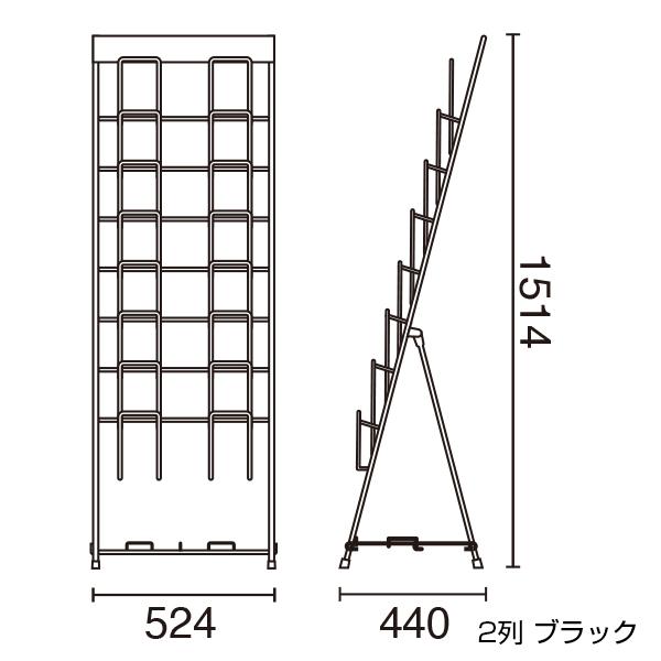 スマートカタログスタンドA4 (1列/2列)7段 (ホワイト/ブラック)
