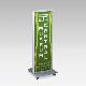 LEDスタンド看板80はさみ込タイプ│アルミフレーム採用で美しい電飾サイン【送料無料】