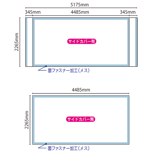 イージーシステムパネル タペストリー用(3×6) スクリーン制作のみ