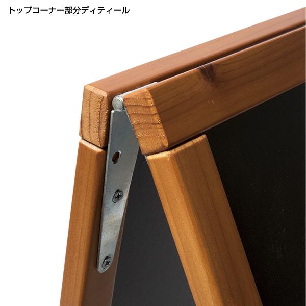 A型ブラックボード チーク色(各種)│高級感のあるA型看板