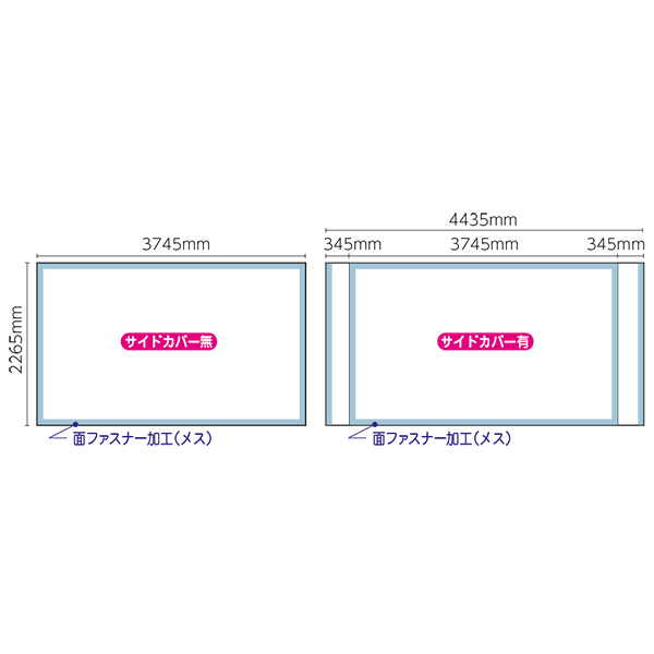 イージーシステムパネル タペストリー用(3×5) スクリーン制作のみ