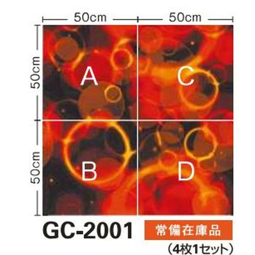 サンゲツ カーペットタイルGC グラフィカカーペットタイル グラフィカ カットパイル COMMERCIAL SPACE GC-2001 4枚1セット