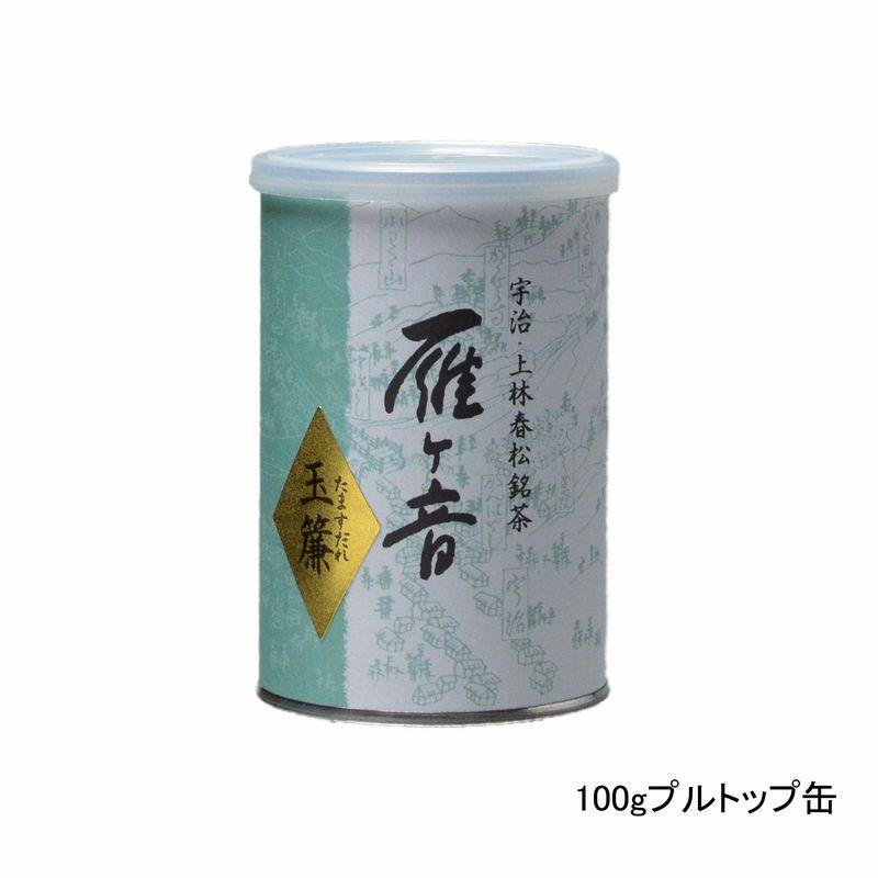 玉簾(たますだれ)