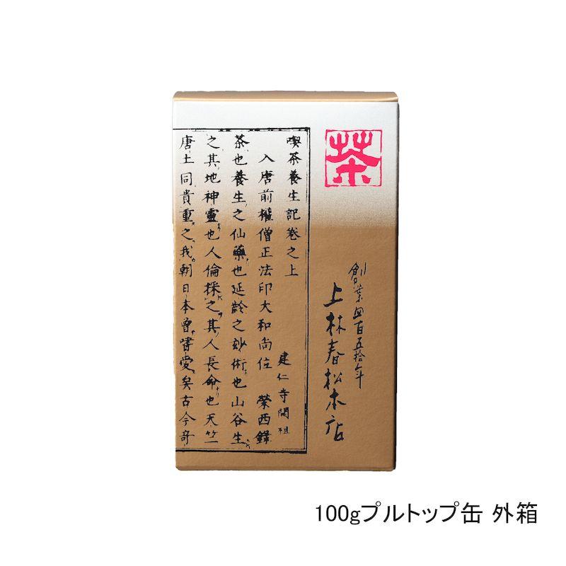 京誉(きょうほまれ)