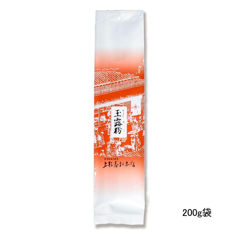 玉露粉(ぎょくろこ)