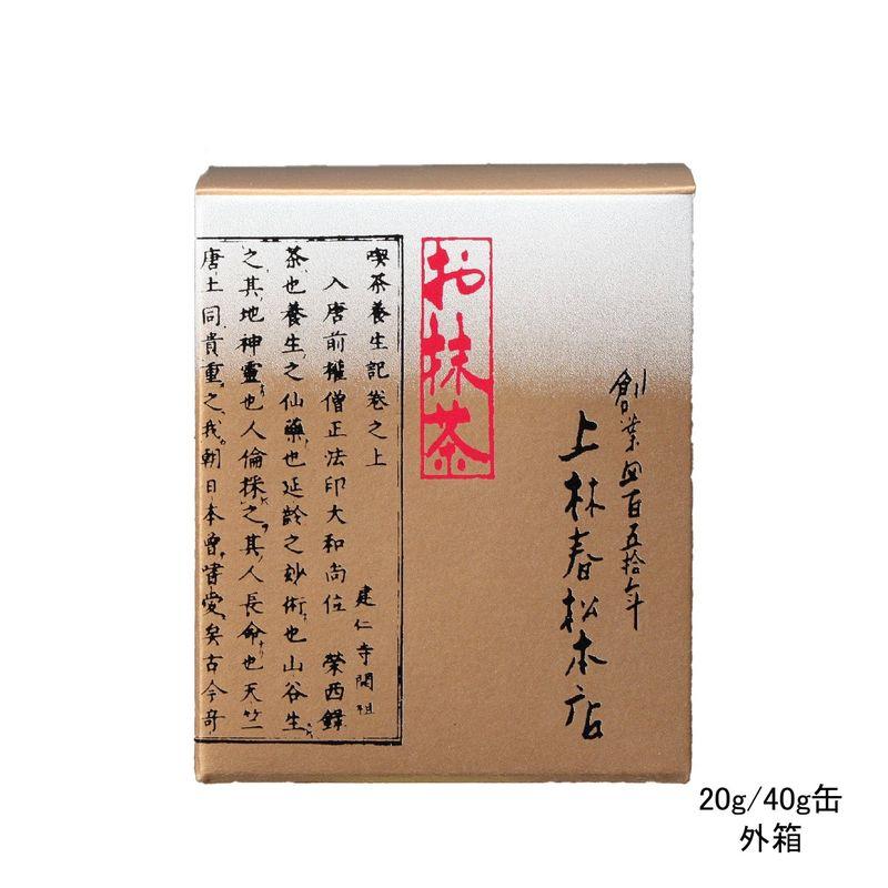 御濃茶 祥宝(しょうほう)