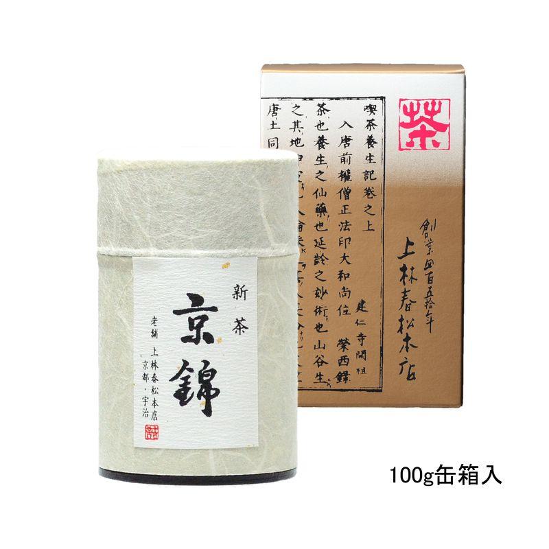 新茶 京錦 缶入
