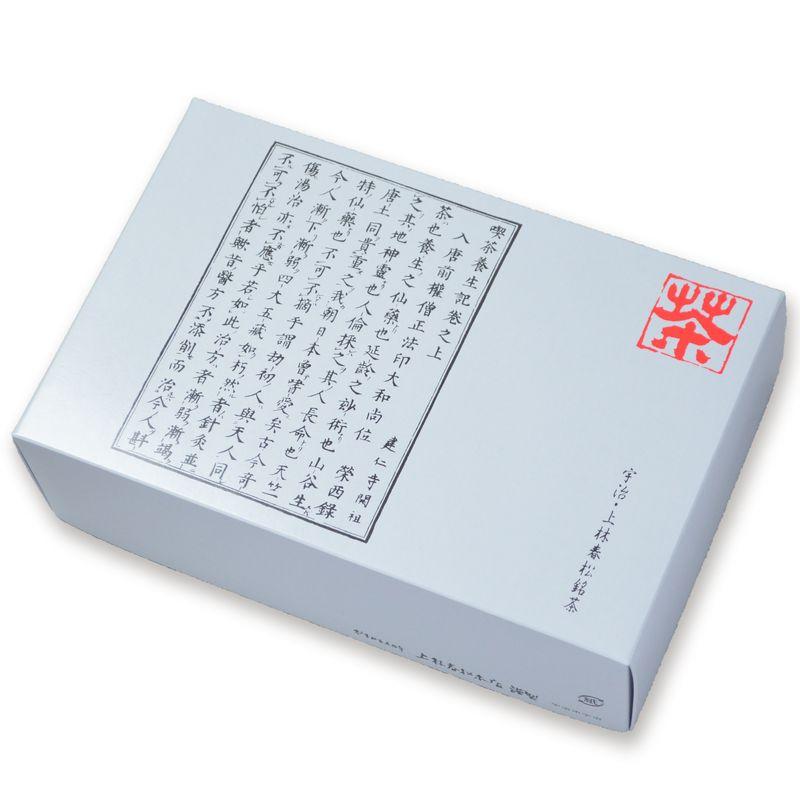 銘茶詰め合せ(W−50)