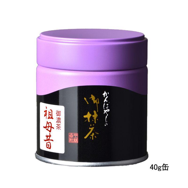 御濃茶 祖母昔(ばばむかし)