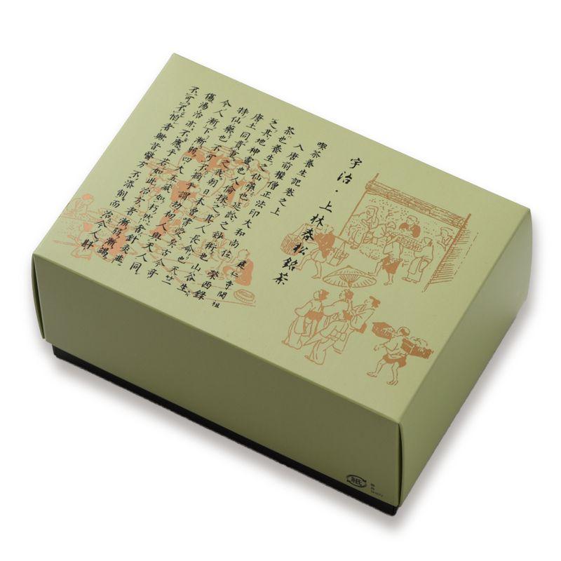 かぶせ茶 雲井の露・煎茶 蒼龍 140g缶箱入り(H2-30)