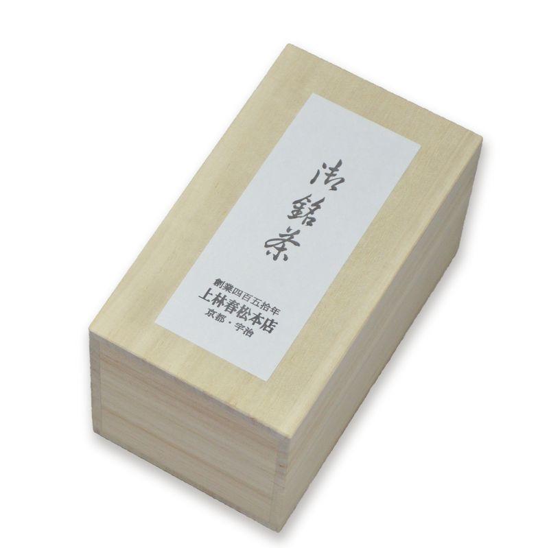 煎茶 京錦 200g缶木箱入り(A1-70)