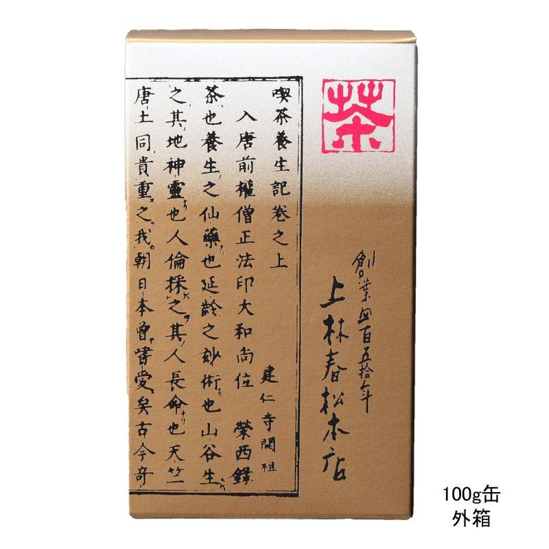 御薄茶 三日月の白(みかづきのしろ)