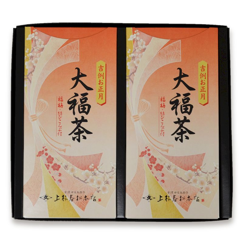 お正月用煎茶 大福茶2個化粧箱入(Y2-22)