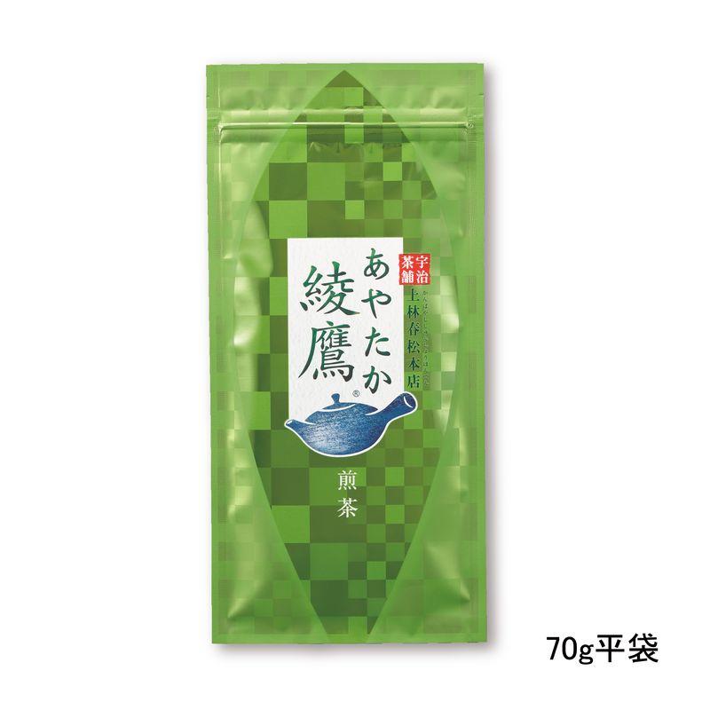綾鷹 煎茶 70g袋