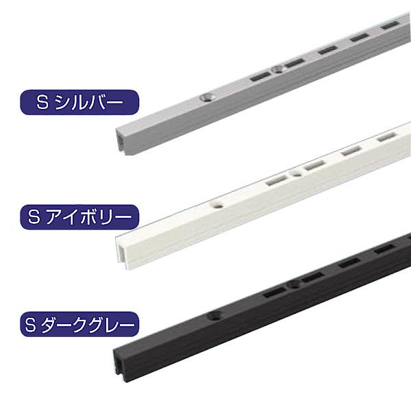 コノ字型シングルサポート シューノ19 SS2-SSF-11 1200mm