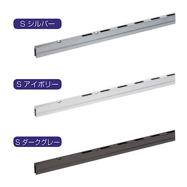 コノ字型シングルサポート シューノ32 SS3-SSF-14 600mm