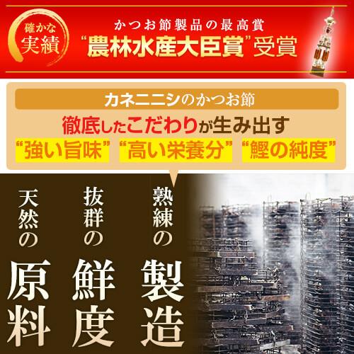 ぱくぱくパック4p×10袋 お徳用発送段ボール入り【送料無料】 鰹節 かつお節