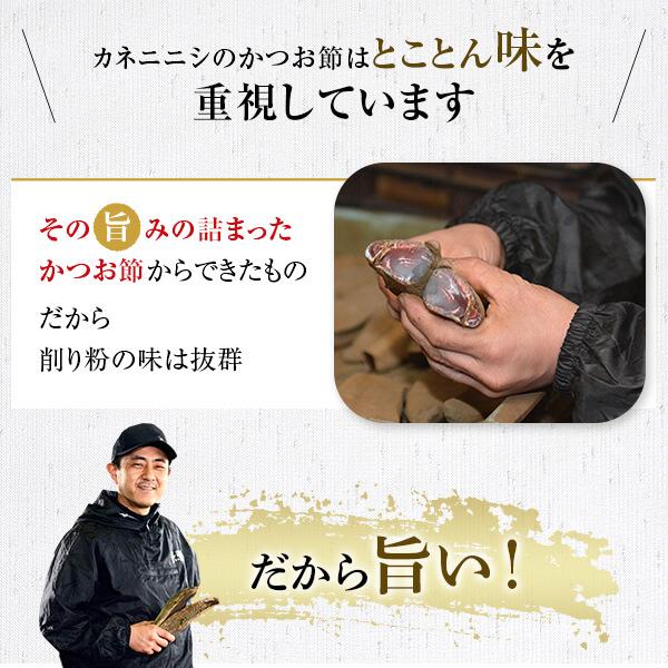 削り粉 450g×1袋 / 鰹節 かつお節 けずり粉 大容量 お得 無添加   【送料別】