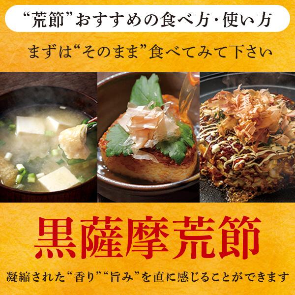 厚削り 荒節 500g / 業務用  鰹節 かつお節   【送料別】