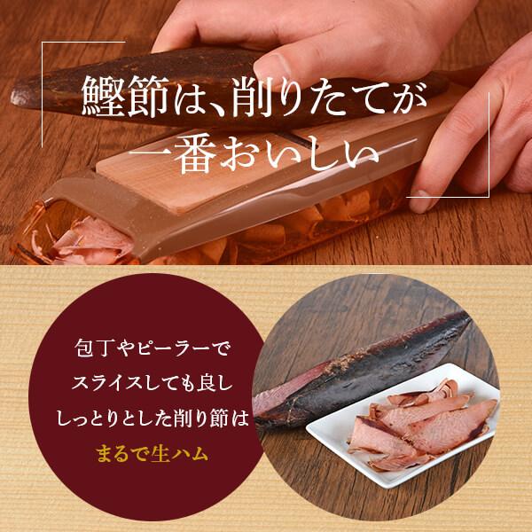 裸節 バラ 2本 / 鰹節 かつお節  【送料別】