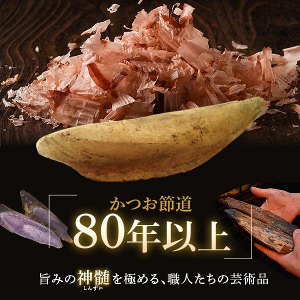 職人削りたて 花かつお 100g×5袋 / 鰹節 かつお節   【送料別】