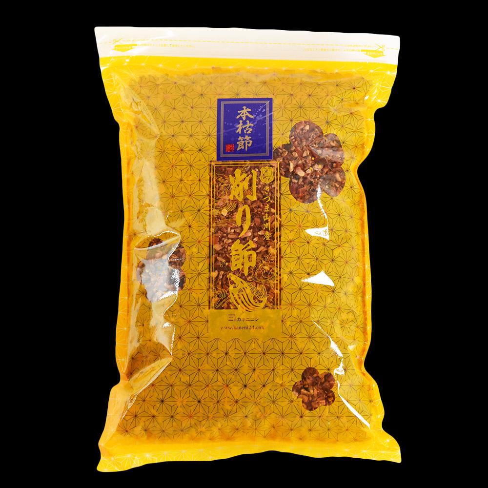 黄金本枯 破砕粗つぶし 1kg / 鰹節 かつお節   【送料別】