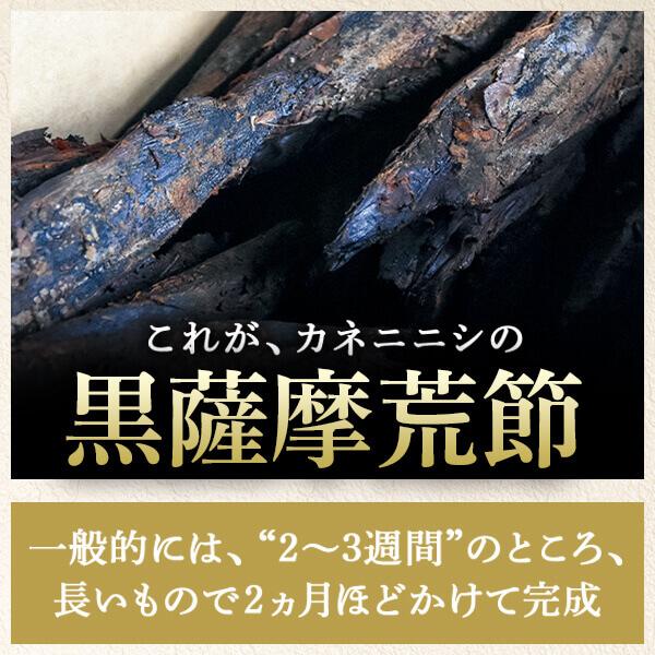 裸節 バラ1本 雄節 / 鰹節 かつお節  【送料別】