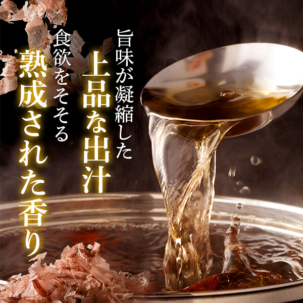 黄金本枯節 バラ売り 2本 (S) / 鰹節 かつお節 本枯鰹節  【送料別】