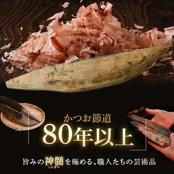 黄金本枯節 バラ売り 10本 (S) / 鰹節 かつお節 本枯鰹節  【送料別】
