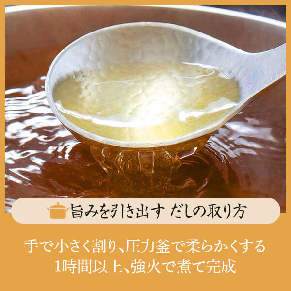 乾燥腹皮10kg入り / カツオ 腹皮   【送料別】