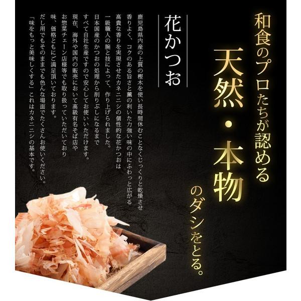 徳用削り節 花かつお 業務用 500g×3袋 /  鰹節 かつお節   【送料別】