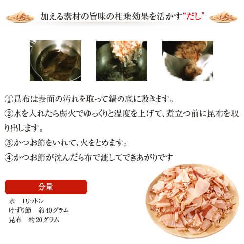 徳用削り節 花かつお 業務用 500g×8袋 【送料無料】/ 鰹節 かつお節