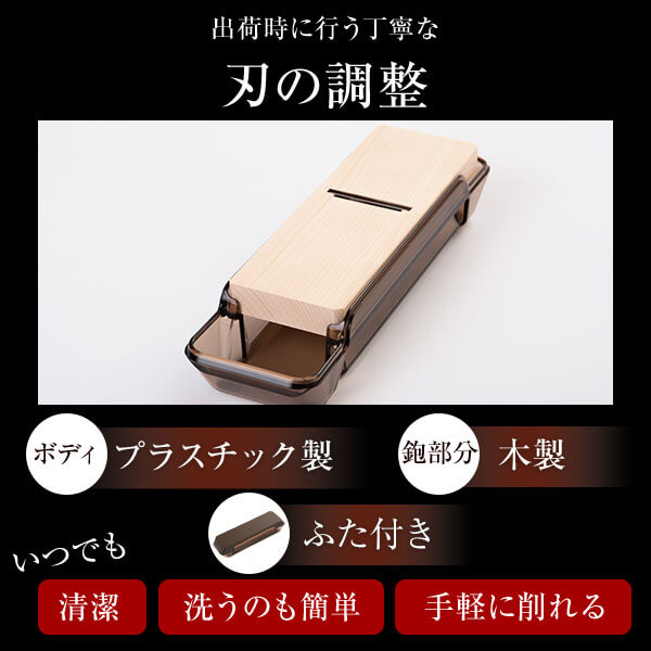 【お試し】 送料無料 鰹節 使い切りタイプ 1本 赤節 & 削り器 セット  【送料別】