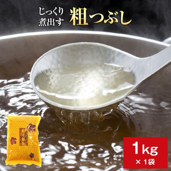 荒節 破砕粗つぶし 1kg / 鰹節 かつお節   【送料別】