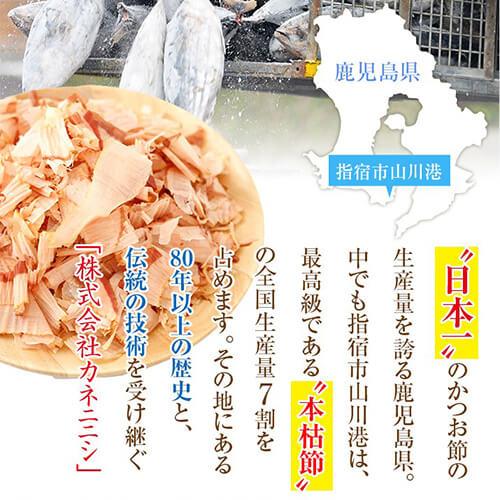 ぱくぱくパック 4g入り 4パック 専用袋入り / 鰹節 かつお節   【送料別】