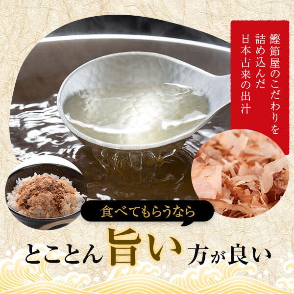 削り粉 450g×3袋セット / 鰹節 かつお節 けずり粉 大容量 お得 無添加   【送料別】