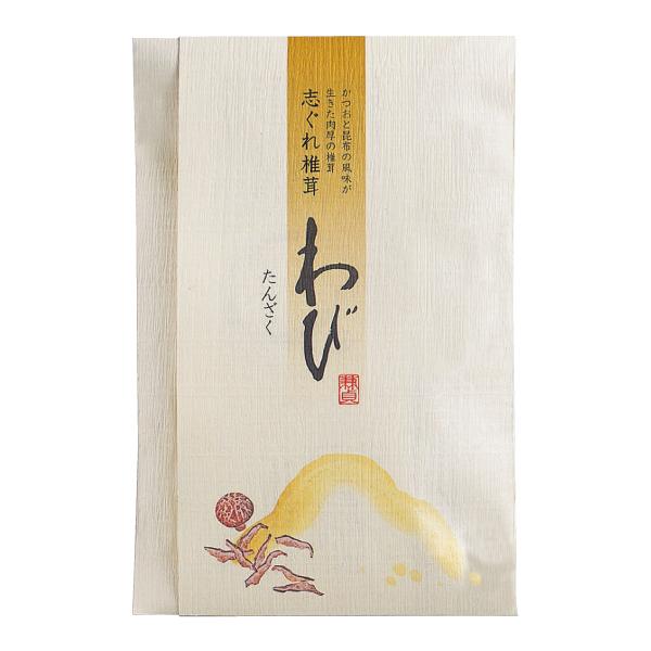 志ぐれ椎茸 わび〈たんざく〉110g