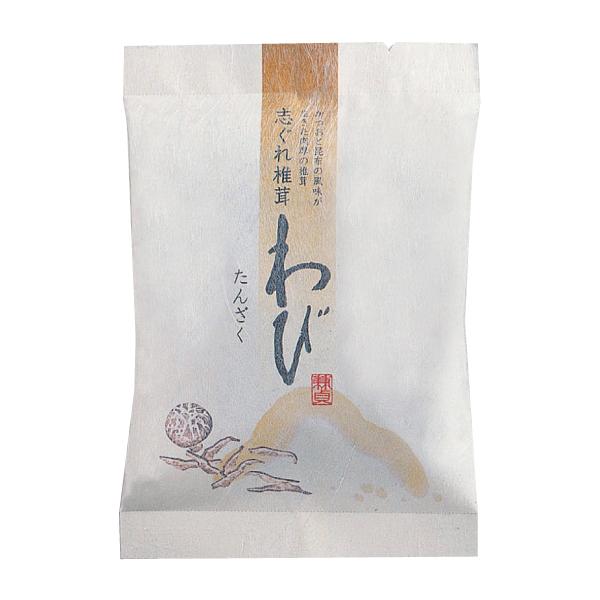 志ぐれ椎茸 わび〈たんざく〉75g